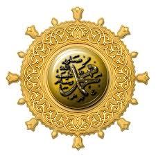 அண்ணலார் (ஸல்) அழகிய வரலாறு