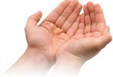 துஆ-வின் ஒழுங்குகள் அளவற்ற அருளாளனும், நிகரற்ற அன்புடையோனுமாகிய அல்லாஹ்வின் திருப்பெயரால்(துவங்குகிறேன்) எல்லாப் புகழும் அனைத்துலகிற்கும் ரப் ஆகிய அல்லாஹ்வுக்கே உரியதாகும். அளவற்ற அருளாளனும், நிகரற்ற அன்புடையோனுமாகிய அல்லாஹ்வின் திருப்பெயரால்(துவங்குகிறேன்)